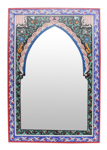 Moroccan Mirror Frame Arched Zouak Wood Handmade Large 90cm x 60cm (ZM33)